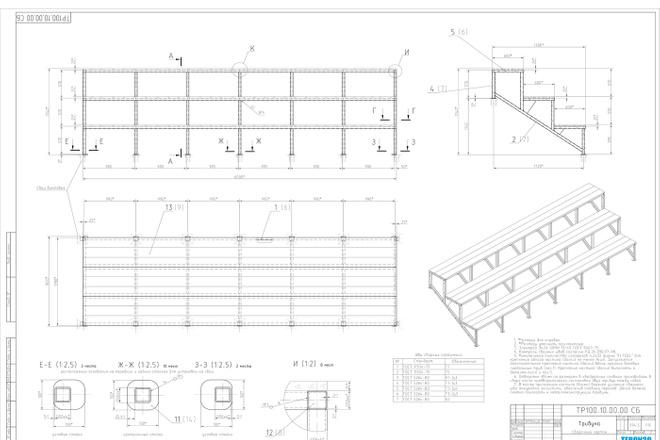 Выполняю простые и сложные чертежи, 3D моделирование, конвертация 5 - kwork.ru