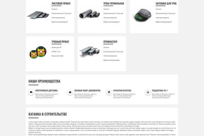 Уникальный дизайн сайта для вас 11 - kwork.ru