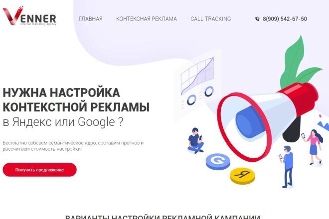 Верстка сайта из PSD - макета на Html+css 3 - kwork.ru