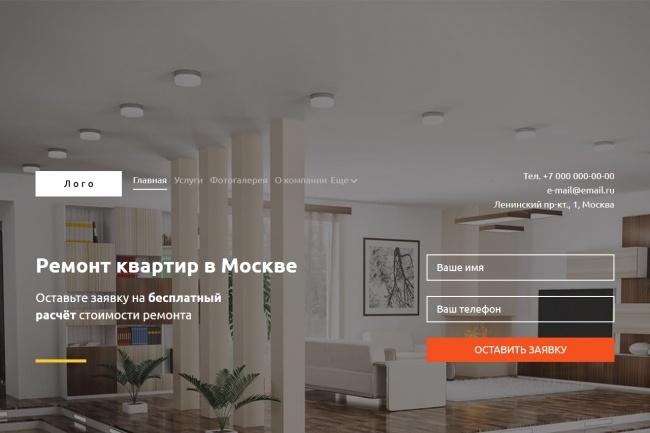 Верстка страницы html + css из макета PSD или Figma 27 - kwork.ru