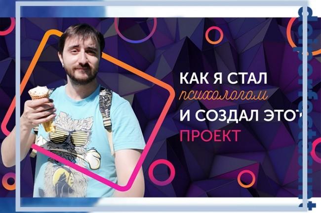 Оформление, дизайн канала на YouTube 8 - kwork.ru