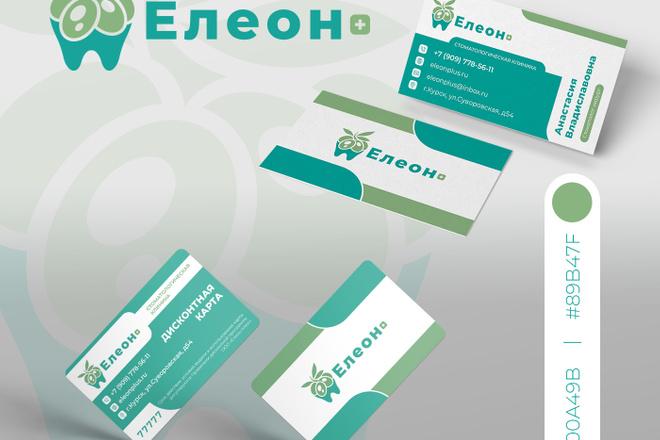 Разработка вкусного логотипа для вашего проекта 2 - kwork.ru