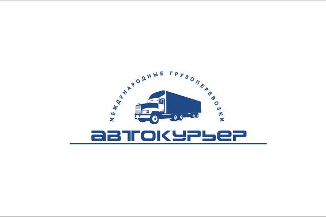 Сделаю элегантный премиум логотип + визитная карточка 21 - kwork.ru