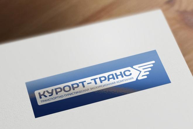 Сделаю отрисовку в вектор 4 - kwork.ru