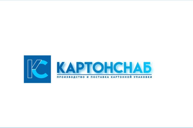 Сделаю элегантный премиум логотип + визитная карточка 66 - kwork.ru