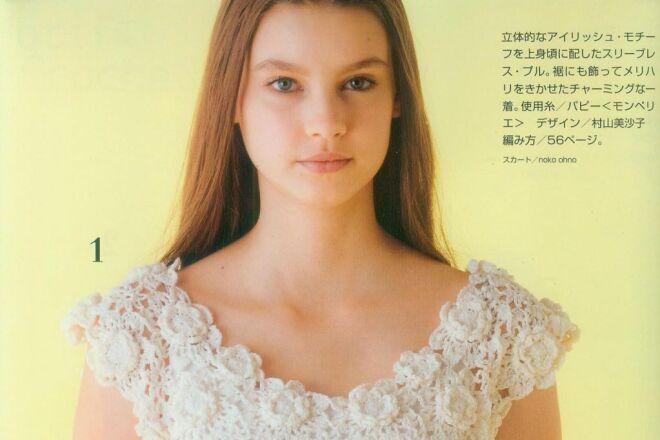 Вышлю 145 журналов по вязанию Lets knit series с переводом + бонусы 9 - kwork.ru