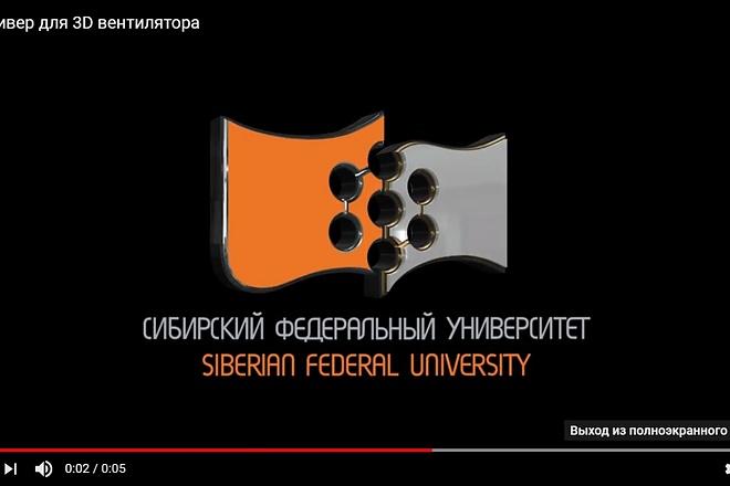 Видео логотип 1 - kwork.ru