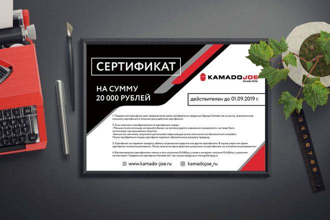 Разработка современных листовок 11 - kwork.ru