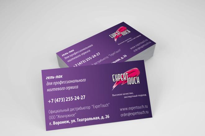 Брендбук, Лого бук, Фирменный стиль 111 - kwork.ru