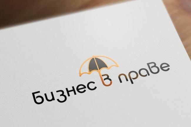 создам логотип в 3 вариантах 19 - kwork.ru