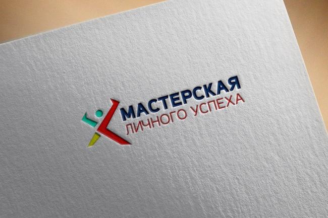 создам логотип в 3 вариантах 18 - kwork.ru