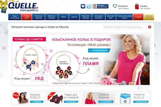 Разработаю Интернет-магазин на Битрикс 35 - kwork.ru