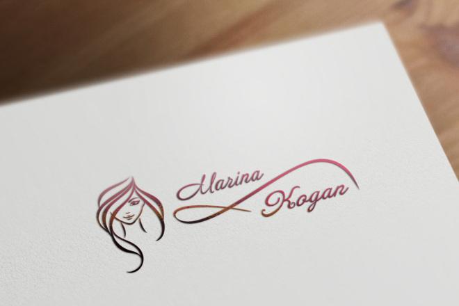 Разработаю дизайн логотипа 5 - kwork.ru