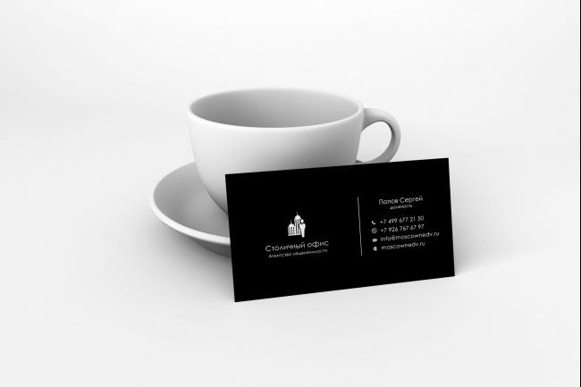 Создам индивидуальную визитку 16 - kwork.ru