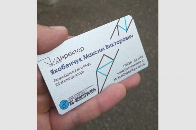 Создам индивидуальную визитку 6 - kwork.ru