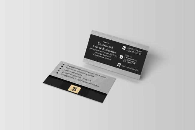 Создам индивидуальную визитку 41 - kwork.ru