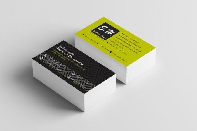 Создам индивидуальную визитку 29 - kwork.ru