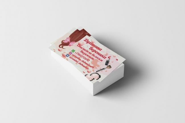Создам индивидуальную визитку 32 - kwork.ru