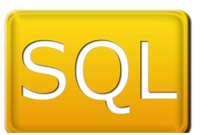 Запросы SQL на любом диалекте 3 - kwork.ru