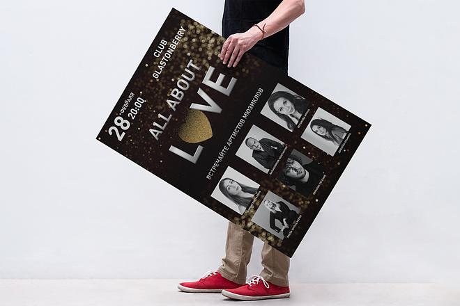 Разработаю дизайна постера, плаката, афиши 18 - kwork.ru