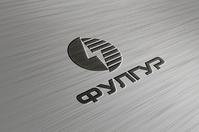 Дизайн и разработка уникального логотипа 89 - kwork.ru