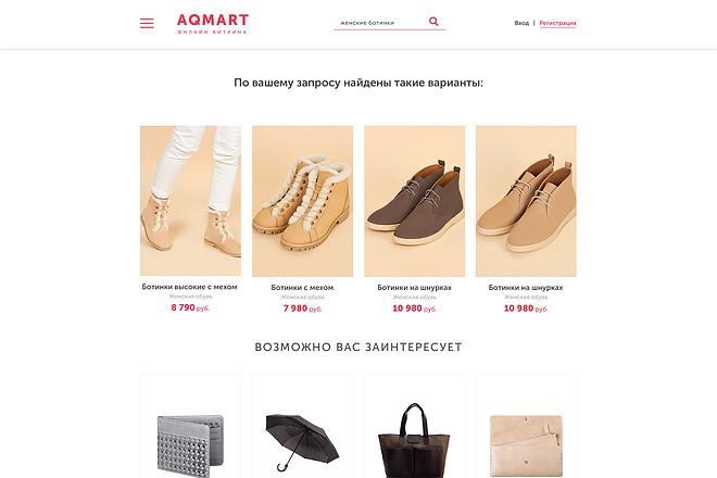 Дизайн любой страницы сайта + бонусы 41 - kwork.ru