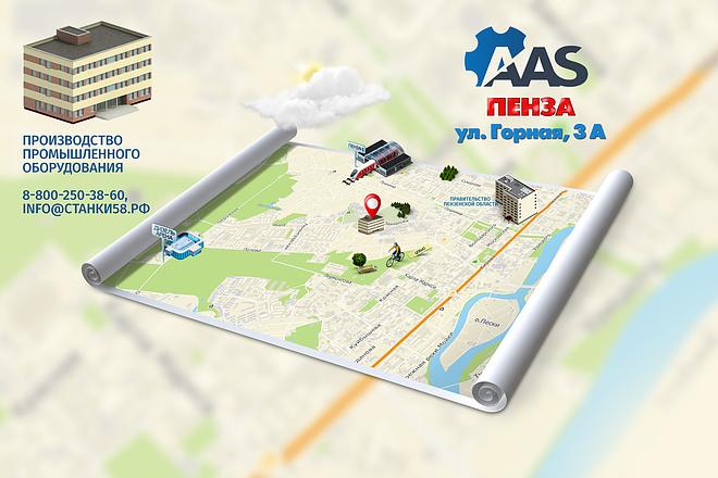 Красивая схема и карта проезда 3 - kwork.ru
