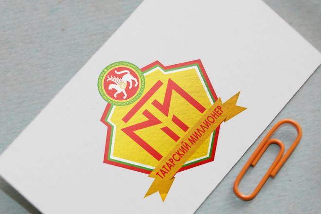 Нарисую логотип в стиле hand-made 20 - kwork.ru