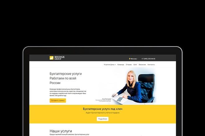 Создание отличного сайта на WordPress 19 - kwork.ru