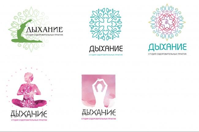Разработаю фирменный стиль 5 - kwork.ru