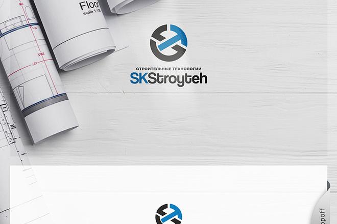 Качественный логотип 6 - kwork.ru