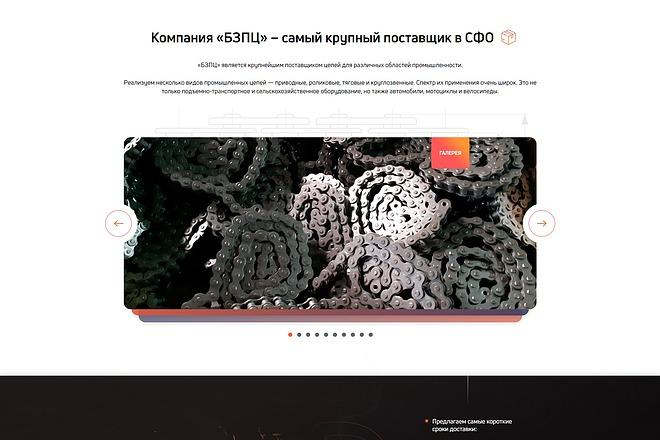Верстка любой сложности по вашему макету 2 - kwork.ru