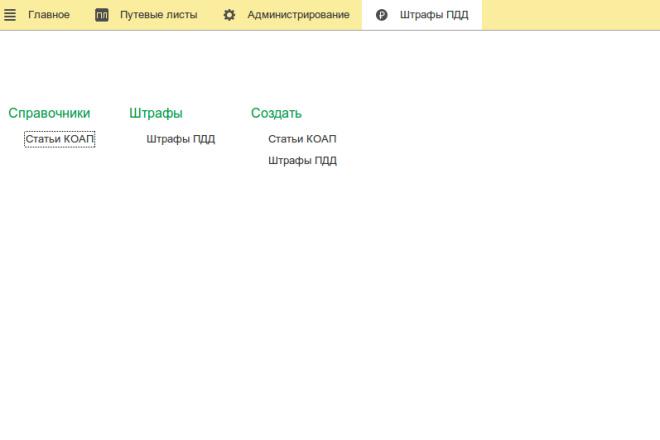 Напишу отчет, печатную форму, обработку 1С 38 - kwork.ru