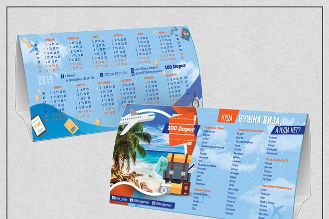 Создам дизайн настольного календаря 1 - kwork.ru
