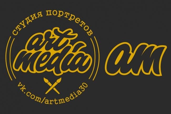 Леттеринг любой сложности 20 - kwork.ru