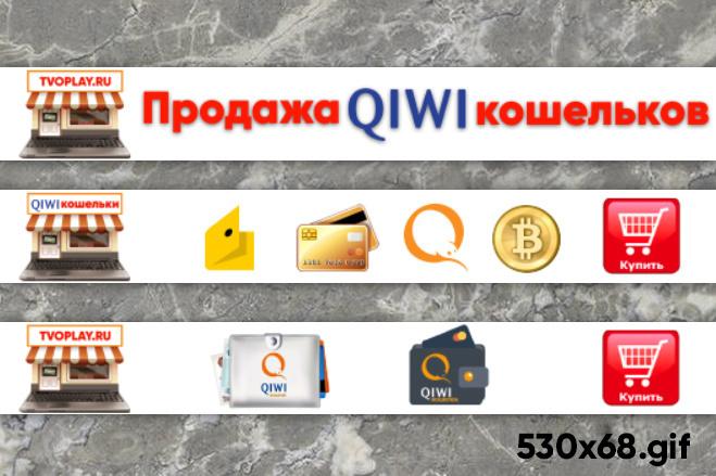Баннер анимированный . gif 74 - kwork.ru