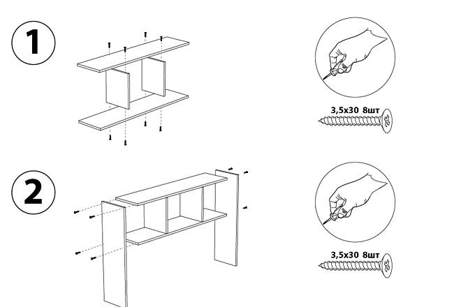 Схема, инструкция сборки мебели 10 - kwork.ru