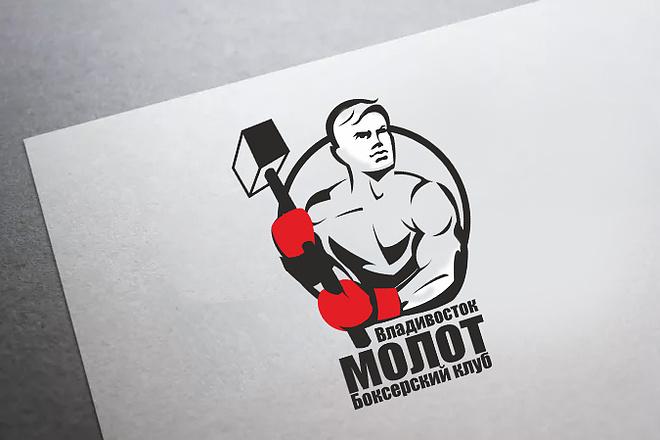 Разработаю 3 уникальных варианта логотипа 33 - kwork.ru