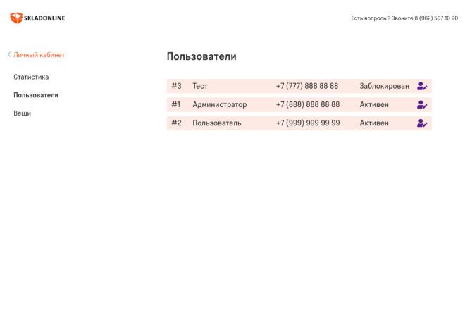 Разработаю модульный сайт по вашему ТЗ 10 - kwork.ru