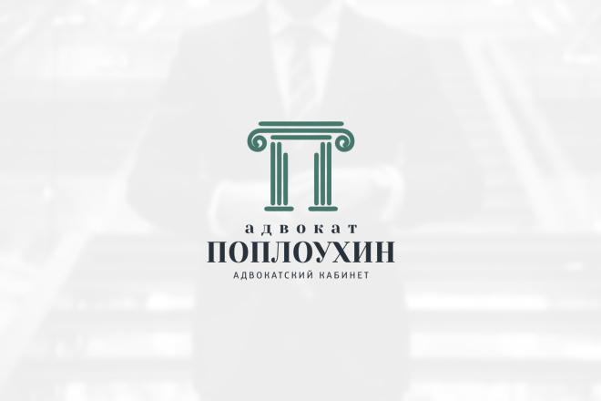 Дизайн логотипа 13 - kwork.ru