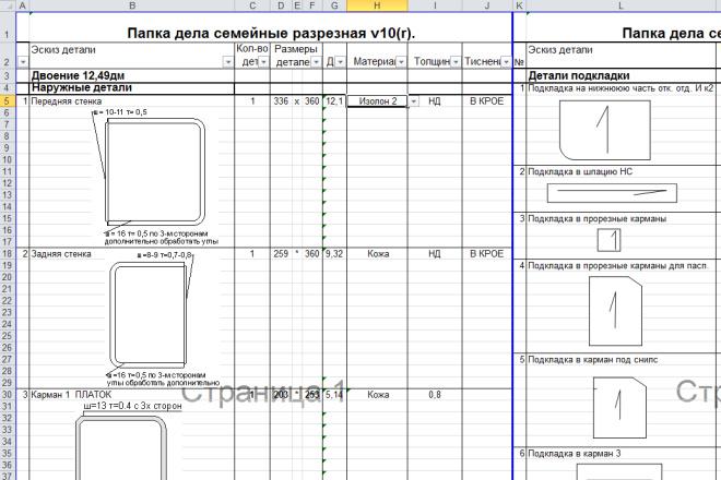 Автоматизирую бизнес-процессы в excel макросами на VBA 41 - kwork.ru