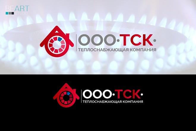 Создам качественный логотип, favicon в подарок 57 - kwork.ru