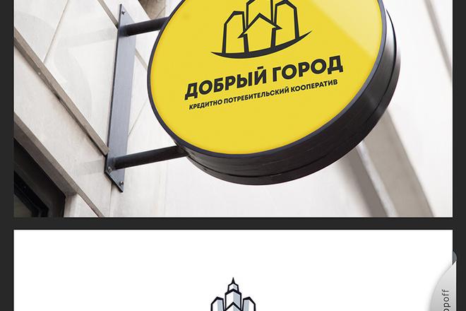 Качественный логотип 5 - kwork.ru