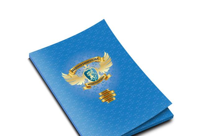 Брендбук, Лого бук, Фирменный стиль 53 - kwork.ru