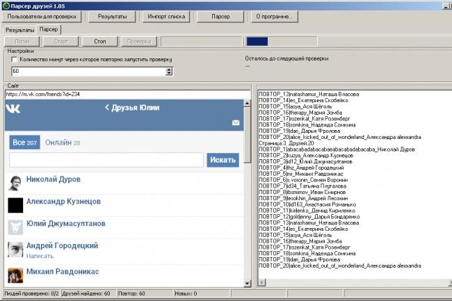 Напишу программу под Windows 35 - kwork.ru