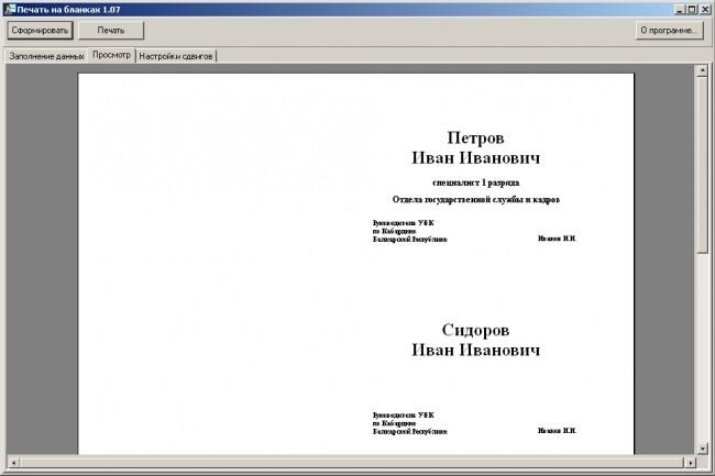 Напишу программу под Windows 30 - kwork.ru