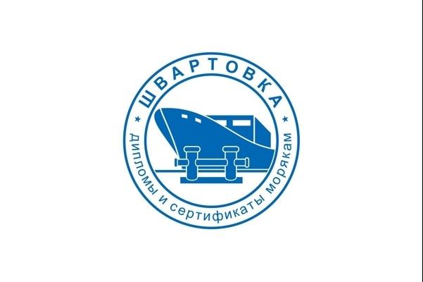 Логотип по вашему эскизу 50 - kwork.ru