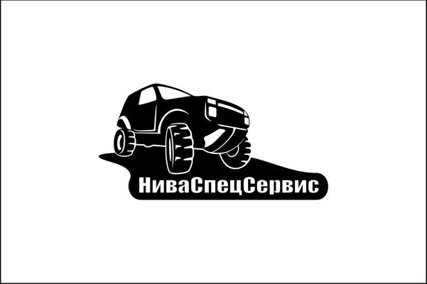 Логотип по вашему эскизу 37 - kwork.ru