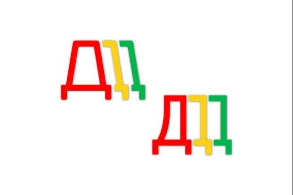 Логотип по вашему эскизу 33 - kwork.ru