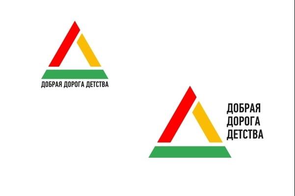 Логотип по вашему эскизу 30 - kwork.ru